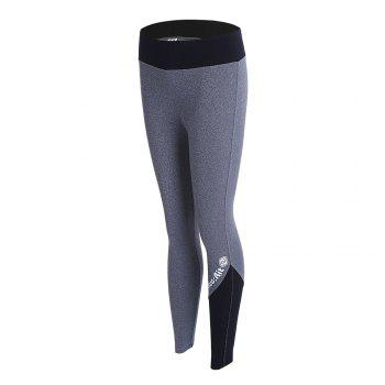 Chic High WaistColor Spliced  Bodycon Sport Pants For Women - GRAY M