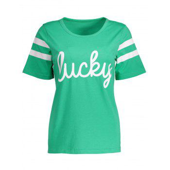 Varsity Striped Lucky Funny Graphic Tees - LIGHT GREEN 2XL