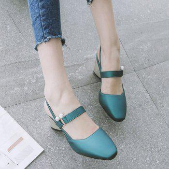 Slingback Square Toe Pumps