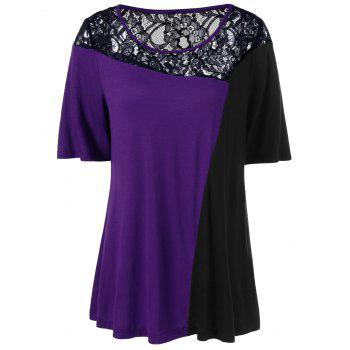 Plus Size Lace Panel Two Tone T-Shirt