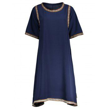 Plus Size Embroidery Swing Dress - PURPLISH BLUE ONE SIZE