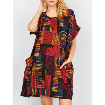 Printed Swing Dress With Pockets