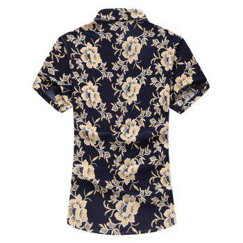Floral Button Up Short Sleeve Shirt - KHAKI M