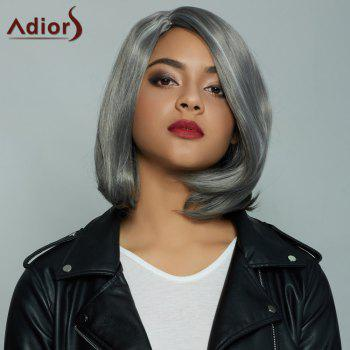 Fashion Short Straight Mixed Color Side Parting Synthetic Hair Wig For Women