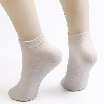 Soothing Massage Bottom Plain Socks - WHITE WHITE