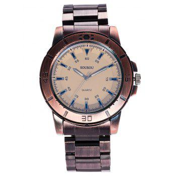 SOUSOU Metallic Analog Quartz Watch