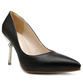Faux Leather Strange Style Pumps