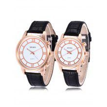 SOUSOU Faux Leather Couple Watches