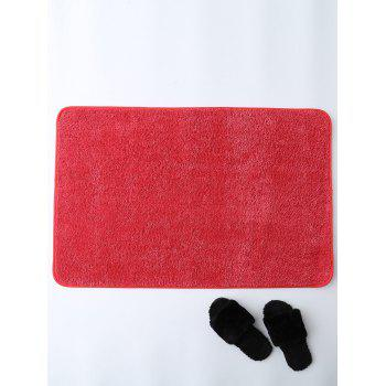 Skidproof Soft Absorbent Fabric Rug
