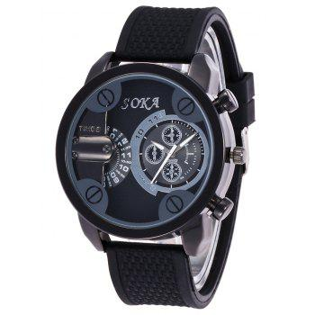Silica Gel Strap Analog Watch - BLACK