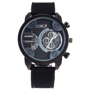 Silica Gel Strap Analog Watch