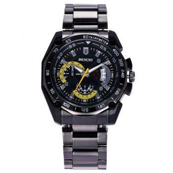 Metallic Strap Analog Date Watch