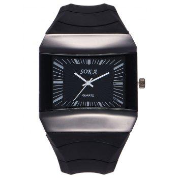 Silicone Strap Analog Square Watch - BLACK BLACK