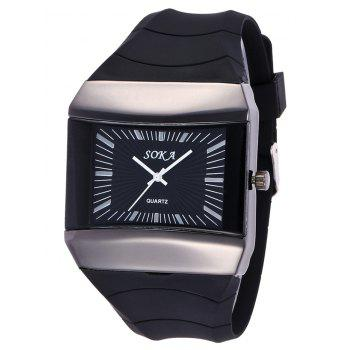 Silicone Strap Analog Square Watch - BLACK