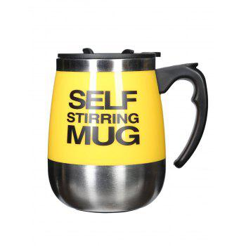 450ML Automatic Coffee Mixing Cup