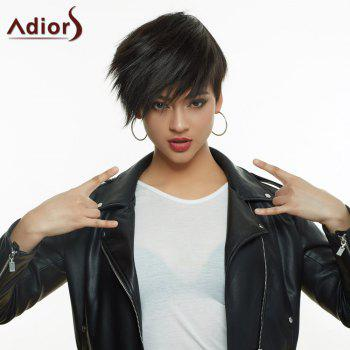 Women's Dark Brown Side Bang Short Fluffy Handsome Synthetic Hair Wig - BLACK BROWN