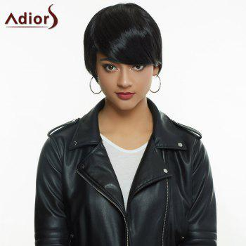 Noble Straight Side Bang Synthetic Short Haircut Black Wig For Women - BLACK