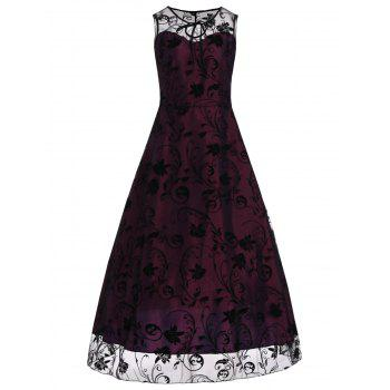 A Line Floral Sleeveless Tulle Maxi Formal Dress