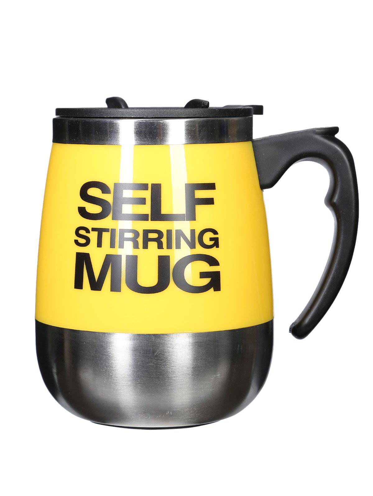 450ML Automatic Coffee Mixing Cup - YELLOW
