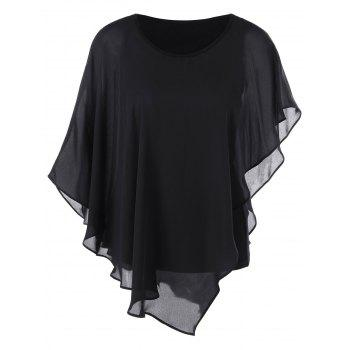 Butterfly Sleeve Asymmetrical Layered Blouse