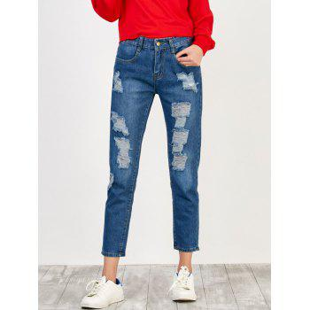 Broken Hole High Rise Jeans