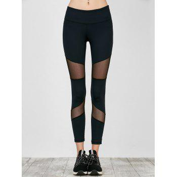 Workout Mesh Panel Leggings