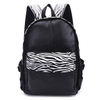 Zebra Stripe Faux Leather Backpack