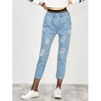 Distressed Elastic Waist Jeans