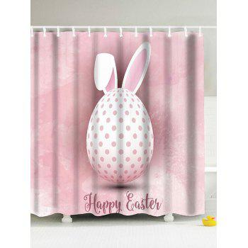 Happy Easter Rabbit Egg Eco-Friendly Shower Curtain