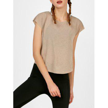 Self Tie Surplice Running Gym T-Shirt - NUDE NUDE