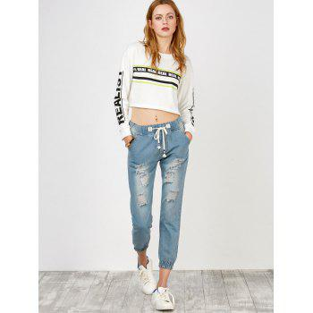High Rise Distressed Drawstring Jeans - LIGHT BLUE M