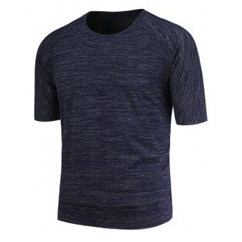 Crew Neck Loose Fit T-Shirt - DEEP BLUE 2XL