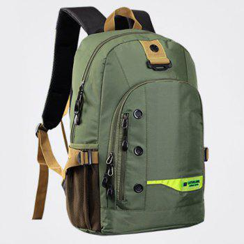 Casual Mesh Insert Nylon Backpack - GREEN