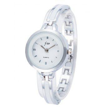JW Alloy Band Analog Watch