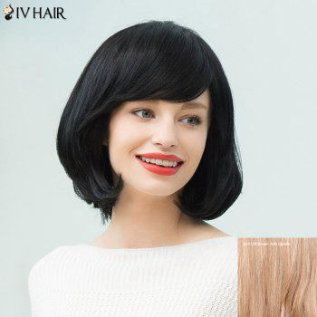 Siv Hair Short Bob Fluffy Capless Human Hair Wig