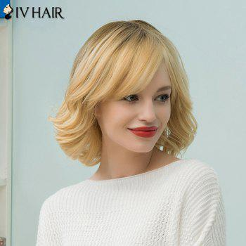 Siv Hair Medium Slightly Curly Tail Upwards Bob Human Hair Wig
