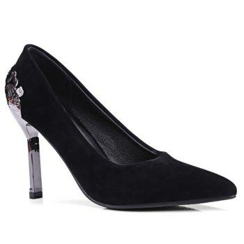Pointed Toe Metal Embellishment Pumps