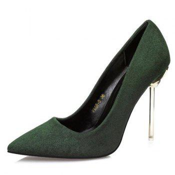 Mini Heel Pointy Pumps