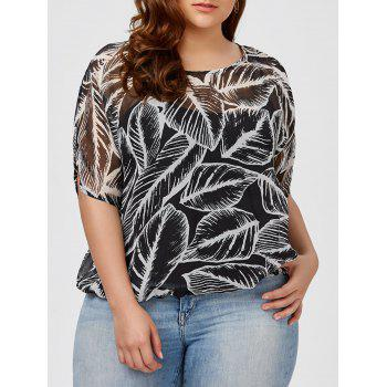 Plus Size Leaf Print Blouse with Camisole