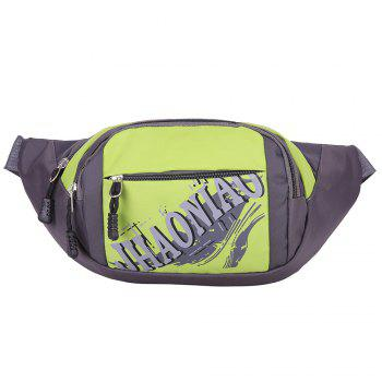 Sports Waterproof Waist Bag