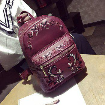 Floral Embroidered Faux Leather Backpack