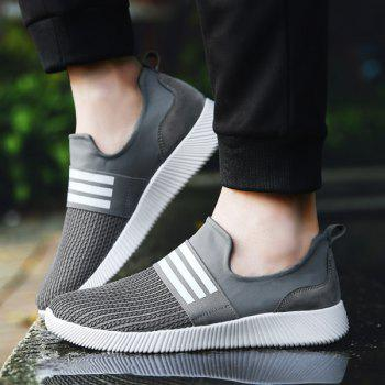 Stripes Elastic Band Athletic Shoes