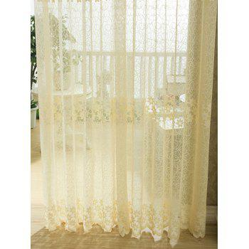 Floral Embroidered Sheer Grommet Top Tulle Curtain - PALOMINO 100*250CM