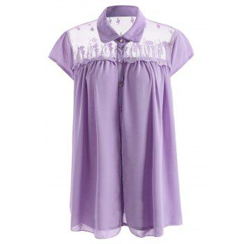 Plus Size Mesh Insert Long Shirt