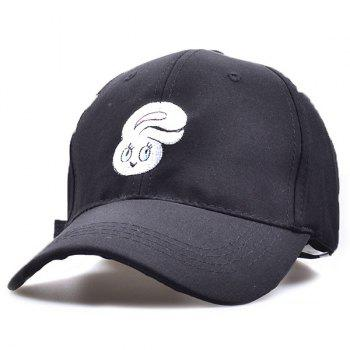 Little Rabbit Embroideried Long Tail Baseball Hat
