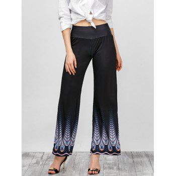 Printed High Rise Wide Leg Pants