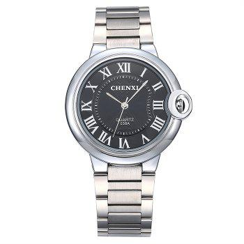 CHENXI Metallic Roman Numerals Watch