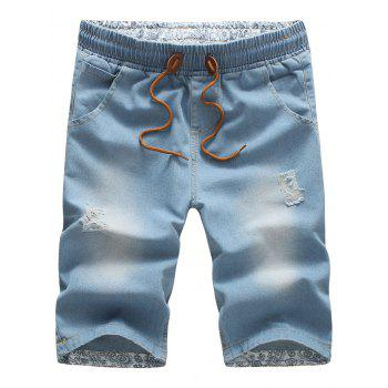 Drawstring Waist Destroyed Denim Shorts
