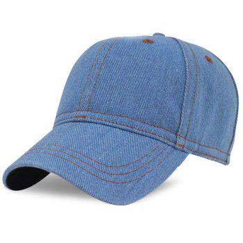 Denim Sunscreen Baseball Hat