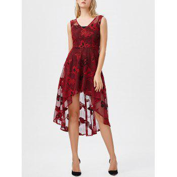 High Low Butterfly Lace Dress+Cami Dress
